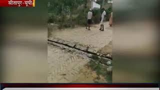 Sitapur UP | हवाई फायरिंग का मामला, वीडियो हुआ वायरल