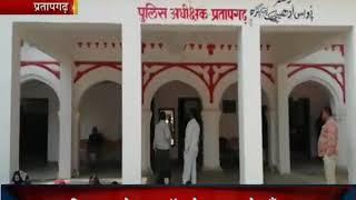 Pratapgarh | घर में घुसकर बदमाशों ने पूर्व DGC क्राइम के घर में की फायरिंग
