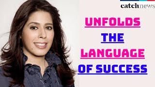 Priya Kumar Unfolds The Language Of Success  | Motivational Speech | Catch News