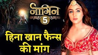 Naagin 5 | Fans Want Hina Khan To Play Icchadhari Naagin