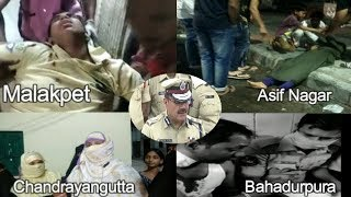 Hyderabad Mein Crime Ki Hadd Paar | Increase In Crime Cases | Sach News 4In1 From Hyderabad |