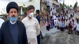Ashoor khana-E-Imam Hussain Demolished By Govt In Narayanpet | @ SACH NEWS |