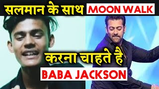 Baba Jackson Wants To Do MOON WALK With Salman Khan