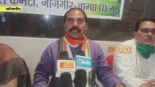 कांग्रेस जिलाध्यक्ष ने मजदूरों की मौत के लिये मोदी को बताया जिम्मेदार cglivenews