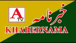 A Tv KHABERNAMA 05 June 2020
