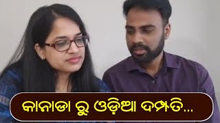 Pravasi Odia Couple from Canada sharing some information for you about COVID19- LIVE