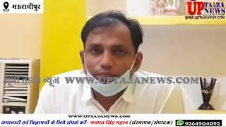 मऊरानीपुर में कोरोना मरीजो की संख्या हुई 4