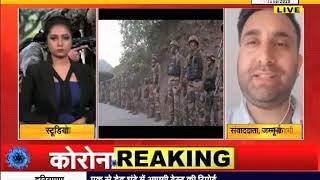 JAMMU KASHMIR : सुरक्षाबलों ने रात में मार गिराया एक आतंकी, सर्च ऑपरेशन जारी