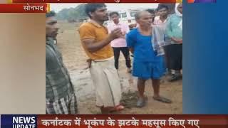 Sonbhadra | धारदार हथियार से युवक की हत्या, मामले की जांच में जुटी पुलिस
