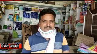 5 june 14 पीएम मोदी के आवाहन पर लोगों ने अपने मुंह को ढकने के लिए मास्क के अलावा गमछा लगाया जा रहा