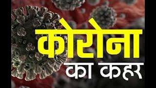Bundi | सीलोर गाँव मे दंपति की रिपोर्ट Positive, इलाके में मचा हड़कंप | JAN TV
