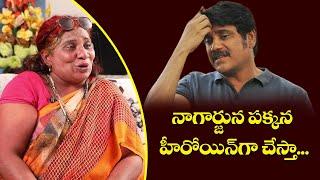 Lokulu Kakulu Aunty : Nagarjuna పక్కన హీరోయిన్ గా చేస్తా... | Interview | Top Telugu TV