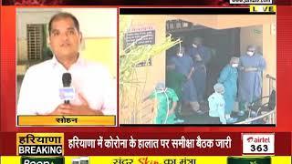 Bhopal में कोरोना मरीजों की संख्या बढ़ी,पिछले चार दिन में आए इतने केस