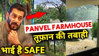 Salman Khan's PANVEL Farmhouse Destroyed By Cyclone Nisarg | Salman Bhaijaan Is SAFE