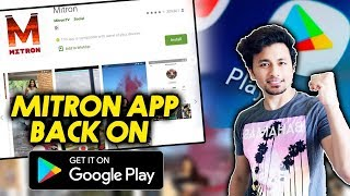 Mitron App Back On Google Play Store After Being Removed For Violation | Desi TIK TOK