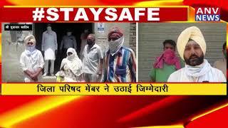 श्री मुक्तसर साहिब: बिना कारण राशन कार्ड रद्द होने से निराश गरीब वर्ग ! ANV NEWS PUNJAB