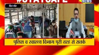किन्नौर में पहली बार 2 कोरोना पॉजिटिव आया सामने ! ANV NEWS HIMACHAL PRADESH