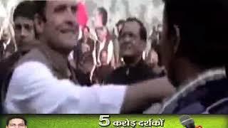 गुजरात में एक और कांग्रेस विधायक का इस्तीफा, राज्यसभा चुनाव से पहले कुल आठ ने छोड़ा 'हाथ' का साथ