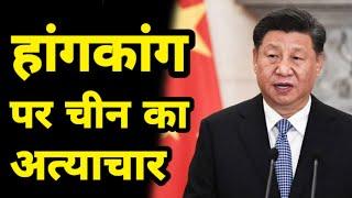 Hong Kong में Tiananmen नरसंहार की बरसी पर China ने लगाया Ban