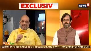 देश के सभी लोग मानते हैं कि Pok भारत का हिस्सा है: श्री अमित शाह