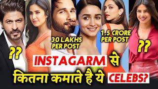 How Much TOP Celebs Earn From Instagram? | Shahrukh Khan, Priyanka Chopra, Alia Bhatt, Deepika
