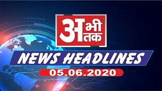 NEWS ABHITAK  HEADLINES 05.06.2020