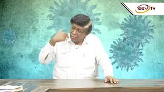 SSVTV SPECIAL PROGRAM WITH AYURVEDIC DR.SHIVPUTRAPPA