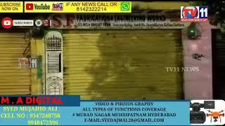 Malgi ke MakanDhaar ne kirayedar per iron rod Hamla Kiya shop owner attack on tenant with iron  rod
