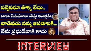 Interview   Babu Mohan SENSATI0NAL Comments   BS Talk SHow   Tollywood   Top Telugu TV