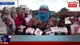 पिथमपुर के न्यू बस्ती कॉलोनी 2 से 5000 गरीब एवं जरूरतमंद लोग मूलभूत सुविधाओं से वंचित। #bn #mp