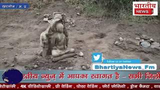 नारायण कुण्ड के समीप मनरेगा के तहत खुदाई मे मिली प्राचीन मुर्ति। #bn #mp