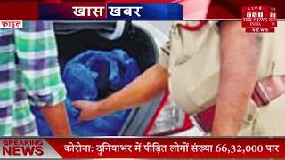 Telangana Maharashtra border दो करोड़ से ज्यादा की नकदी पुलिस...