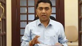 ????LIVE: Chief Minister Dr. Pramod Sawant