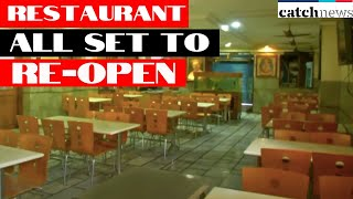 Coimbatore Restaurant All Set To Re-Open From June 08 Amid Unlock 1.0 | Catch News