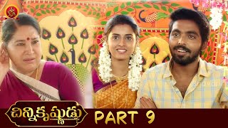 Chinni Krishnudu (Sema) Full Movie Part 9 | Latest Telugu Movies | G.V. Prakash | Arthana Binu