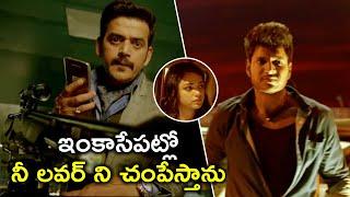 ఇంకాసేపట్లో నీ లవర్ ని చంపేస్తాను | Latest Telugu Comedy Scenes | Bhavani HD Movies