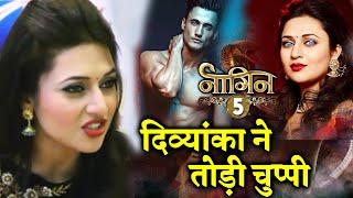 Divyanka Tripathi Finally Reacts To NAAGIN 5 With Asim Riaz