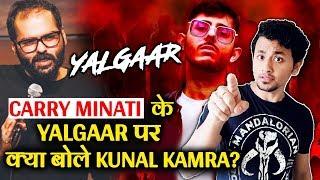 Kunal Kamra FINALLY Reacts To Carry Minati's YALGAAR Diss Track