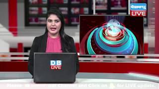 Karnataka Care Fund  में गड़बड़ी उजागर | 147 रु. का N-95 मास्क 295 में खरीदा |#DBLIVE