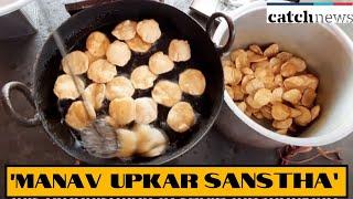 COVID-19: 'Manav Upkar Sanstha' Serving Food, Tea To Needy Amid Lockdown | Catch News