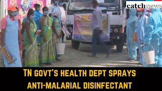 TN Govt's Health Dept Sprays Anti-Malarial Disinfectant In Rameswaram | Catch News