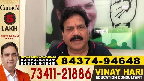 MLA Raj kumar Verka बोले जथेदार Giani Harpreet Singh के Khalistan की मांग पर Sukhbir Badal दें जवाब