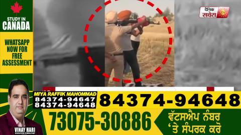 Breaking: एक महीने बाद Punjab Police के सामने आया Sidhu Moosewala, चालान काटकर भेजा वापिस