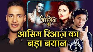 NAAGIN 5 | Asim Riaz Breaks His Silence On The Show With Divyanka Tripathi