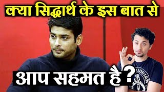 Sidharth Shukla Shares Strong Message To The People | #SidHearts