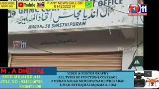 Sadar-E-Mohtaram Janab Naqeeb-E-Millat Alhaj Barrister Asaduddin Owaisi Sahab MP Hyderabad And Presi