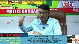 Tamam siyasi jamaat se appeal Amjad Ullah Khan  Koi mim nahi koi mbt nahi