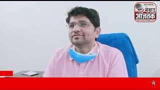 उदयपुर में लगातार बढ़ते संक्रमित मरीजों के आंकड़े पर सीएमएचओ से सुने
