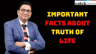 Important Facts About Truth Of Life By Dr Ujjwal Patni  | Motivational Speech | Catch News