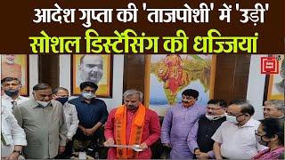 दिल्ली : आदेश गुप्ता ने दिल्ली बीजेपी के अध्यक्ष पद की संभाली कमान